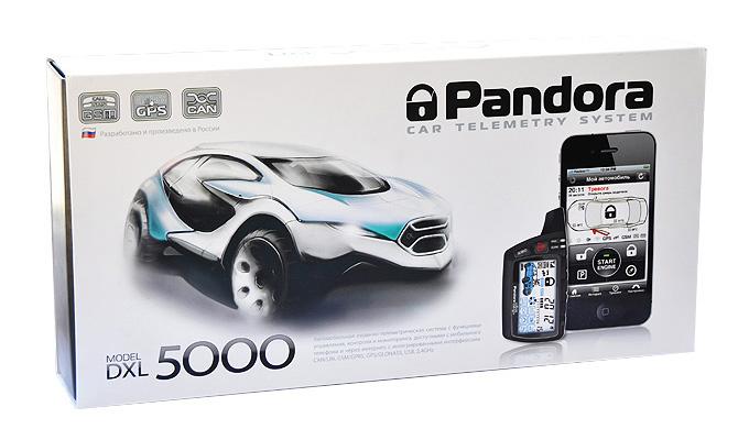 Pandora 5000 dxl инструкция по эксплуатации