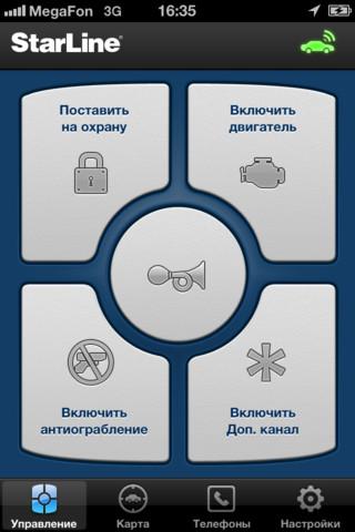 М20 Старлайн Инструкция - фото 9