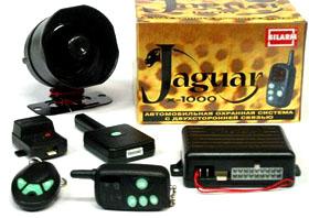 сигнализация ягуар Jx 1000 инструкция - фото 2