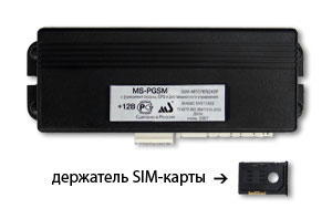 MS P GSM Light