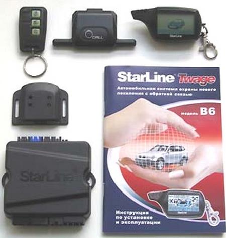 сигнализация Starline инструкция по эксплуатации B6 - фото 3