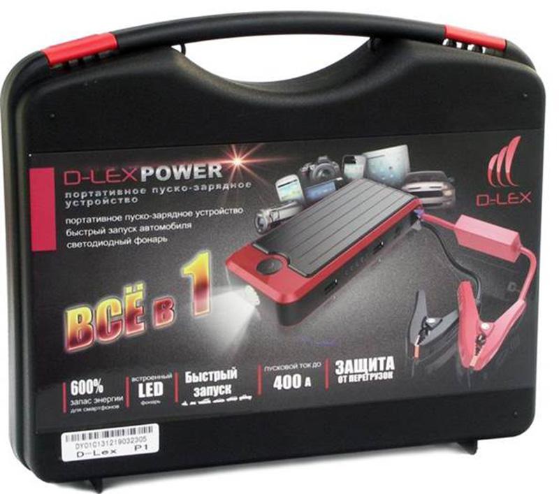 портативное пуско зарядное устройство D Lex Power угонанет