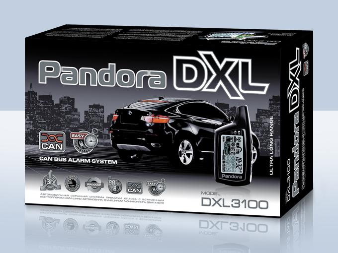 Pandora dxl 3100 инструкция