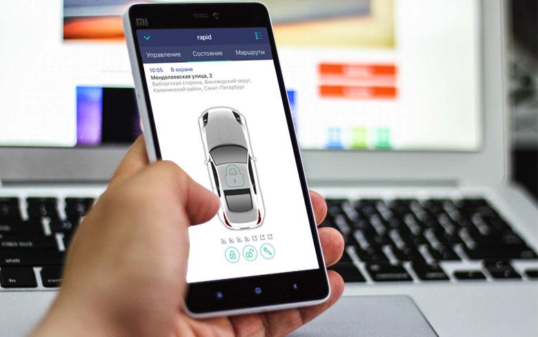 мобильное приложение для автомобиля