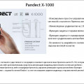 Pandect X1000_Page_04