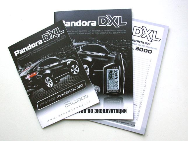 Инструкция По Установке Pandora Dxl 3000 - фото 11