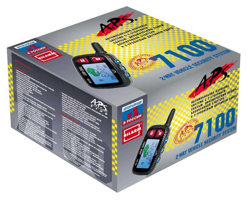 сигнализация A.P.S. 7100.