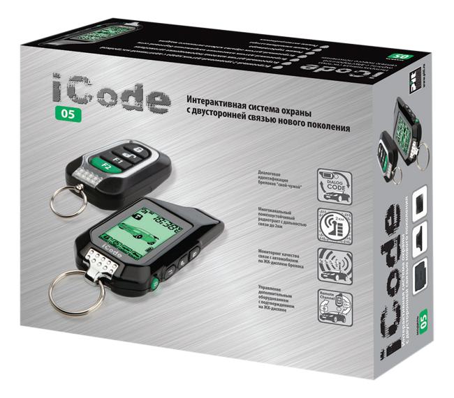 Автосигнализация ICode 05 - фото 7