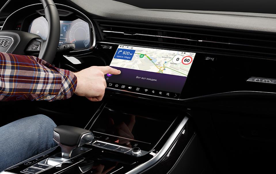 Audi Q7 штатная навигация