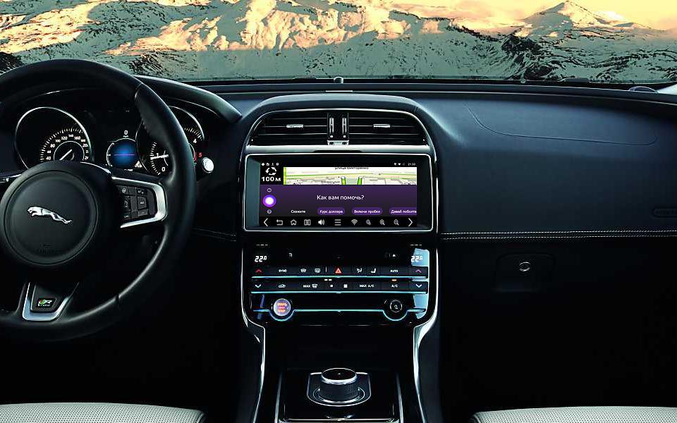 Навигация Jaguar xe 2018