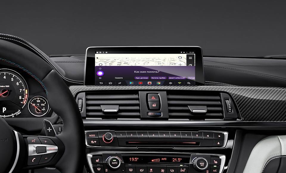 Навигация BMW 5 в Челябинске: разбор возможностей, преимуществ и особенностей